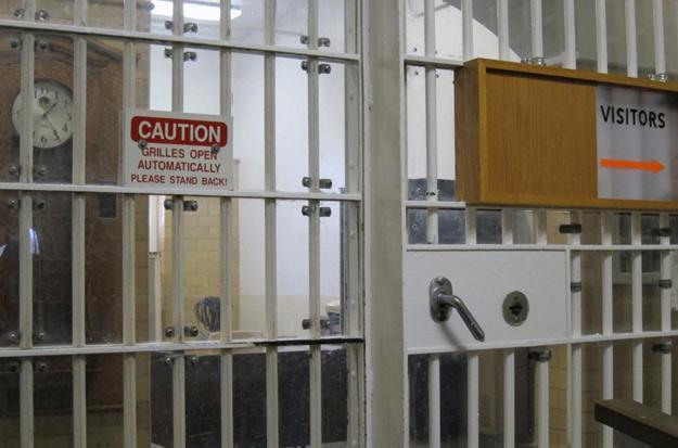 Prison doors called grilles in Hagerstown